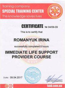 Romaniuk certificate 1