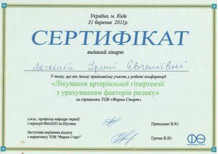 Romaniuk certificate 6