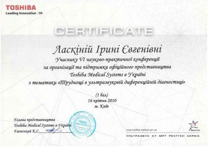 Romaniuk certificate 8