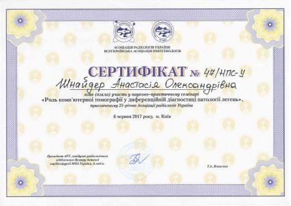 SHNAIDER Certificate 3
