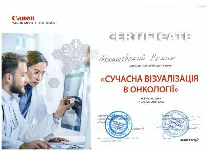 TOMASHEVSKYI Certificate 1